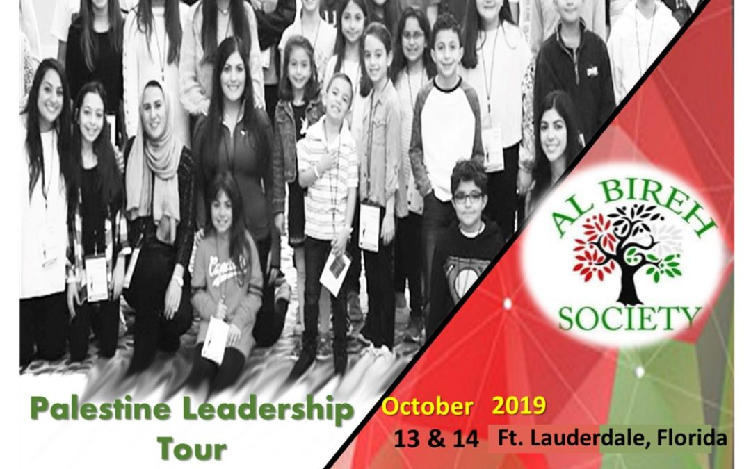 ABS Palestine Leadership Conference Next Week! RSVP Today