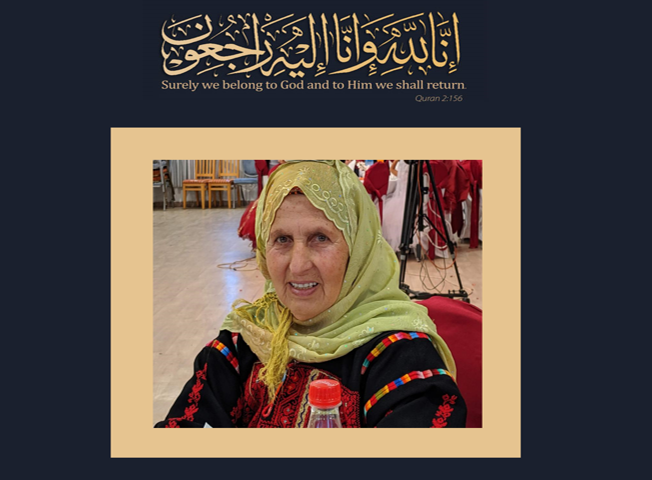 Loss of sister Al-Hajja Mona Yussef Ishtaiwi